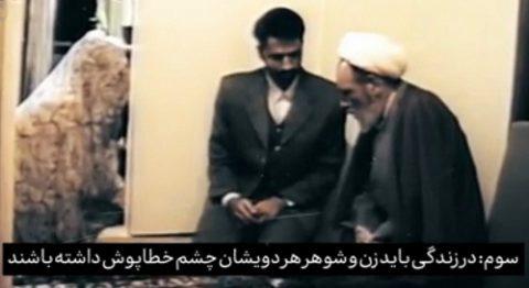 انجام عقد توسط حاج آقا مجتبی تهرانی