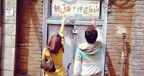 لیست دفاتر پیشخوان اجرای مهریه در تهران